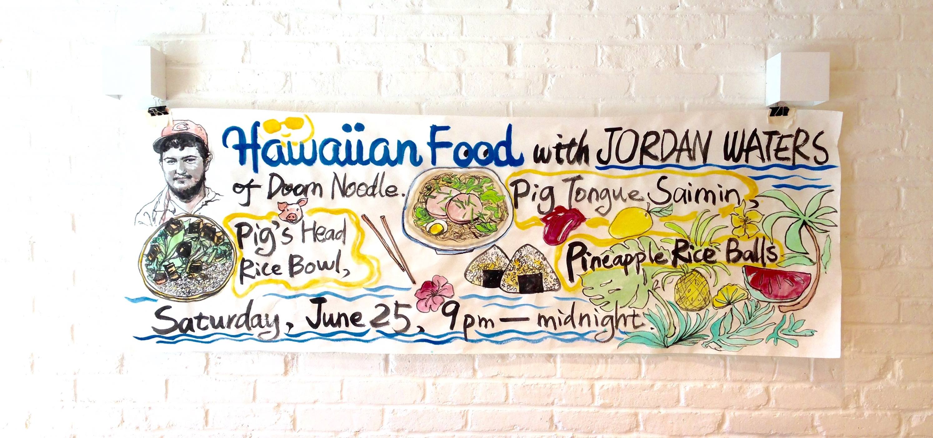 Jordan Waters Junzi Kitchen Hawaiian Acorn Pork Food